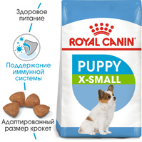 Royal Canin (Роял Канин) X-Small Puppy